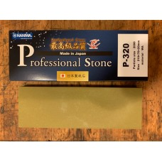 Naniwa Professional Stone 210x70x20 2000grit