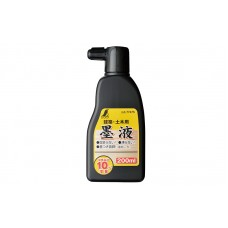 Ink Black 200 ml