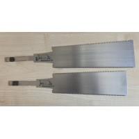 Kijima Ryoba Sawblade Impulse Hardened - 240mm